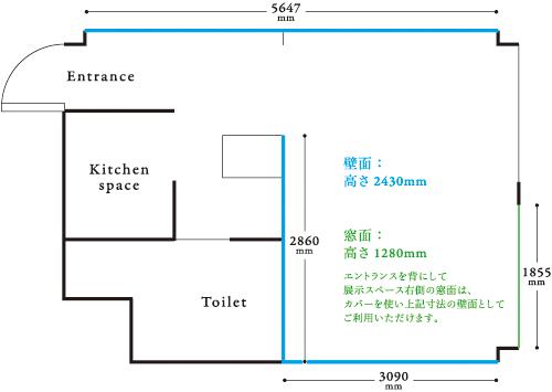 layout1103