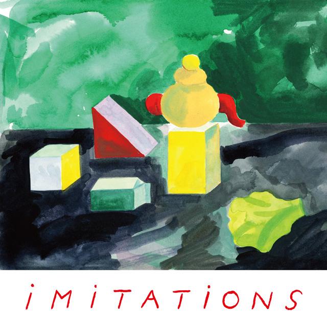 前田ひさえ Hisae Meda: IMITATIONS at nidi gallery
