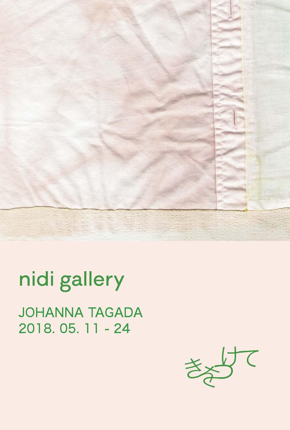 ジョアンナ・タガダ 個展: Take Care at nidi gallery