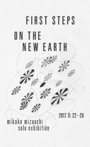 水内実歌子:FIRST STEPS ON THE NEW EARTH at nidi gallery