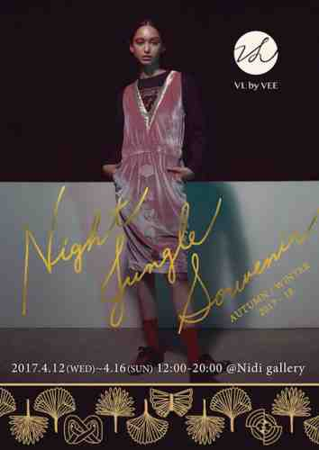 VL by VEE: Night Jungle Souvenir at nidi gallery